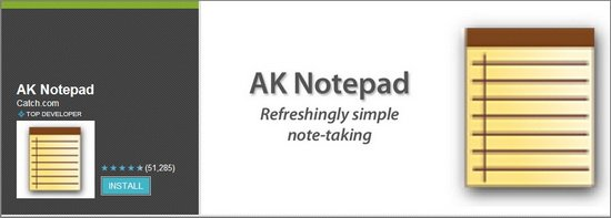 AK Notepad (Android)